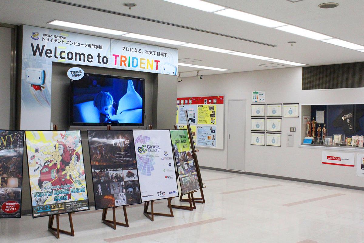 学校法人河合塾学園トライデントコンピュータ専門学校の求人画像3