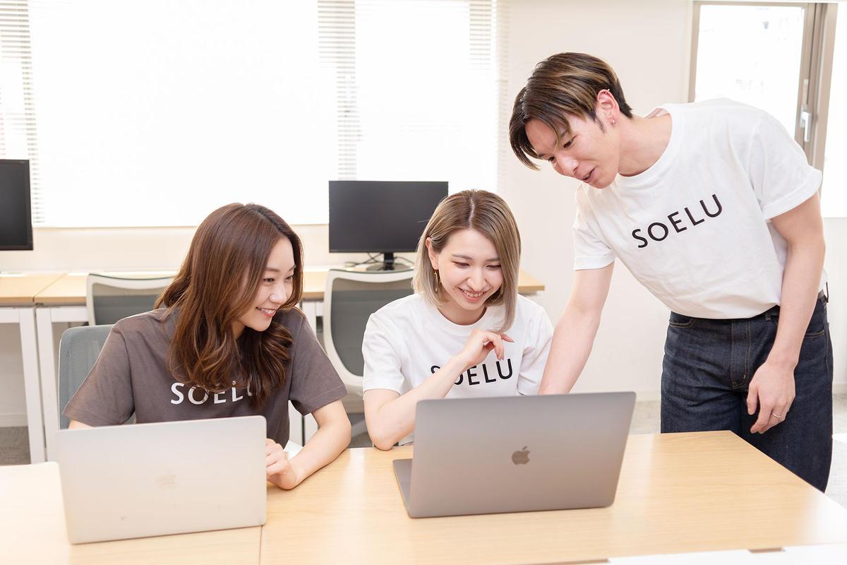 SOELU株式会社の求人画像3