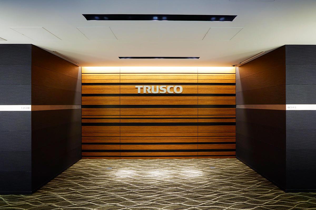 トラスコ中山株式会社の求人画像1