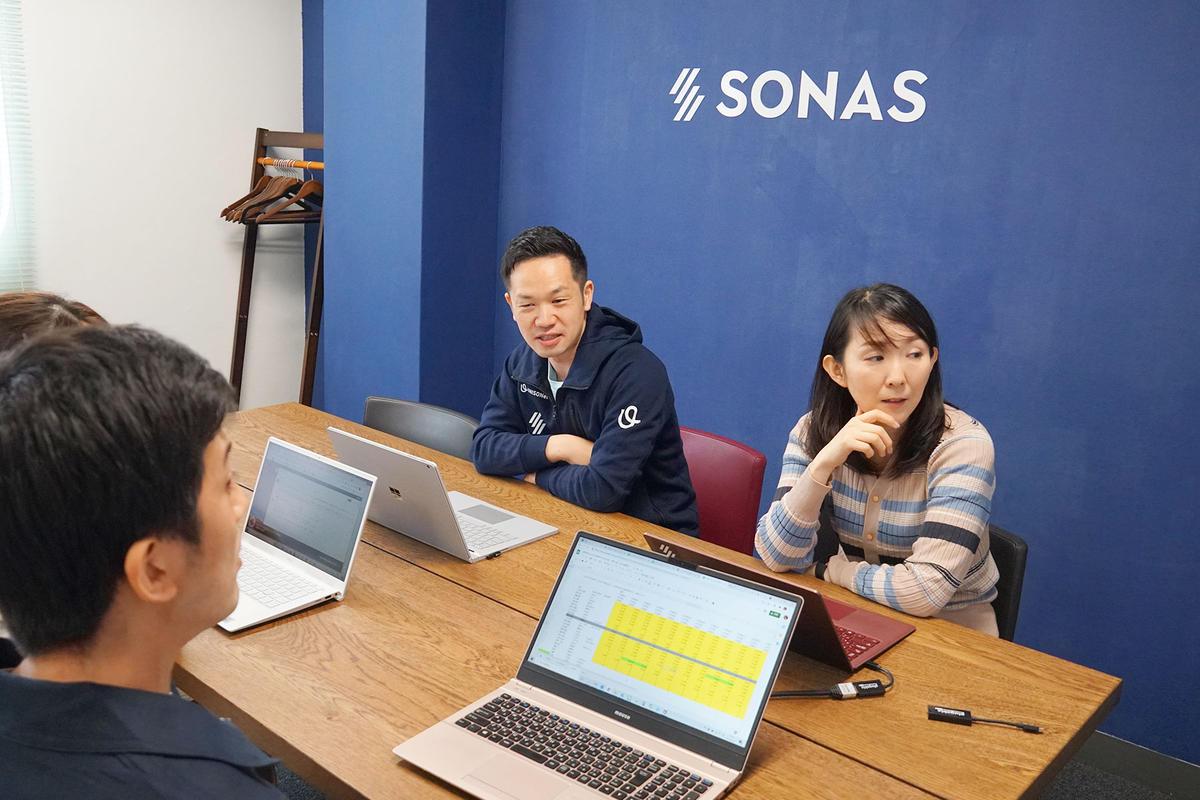 ソナス株式会社の求人画像2