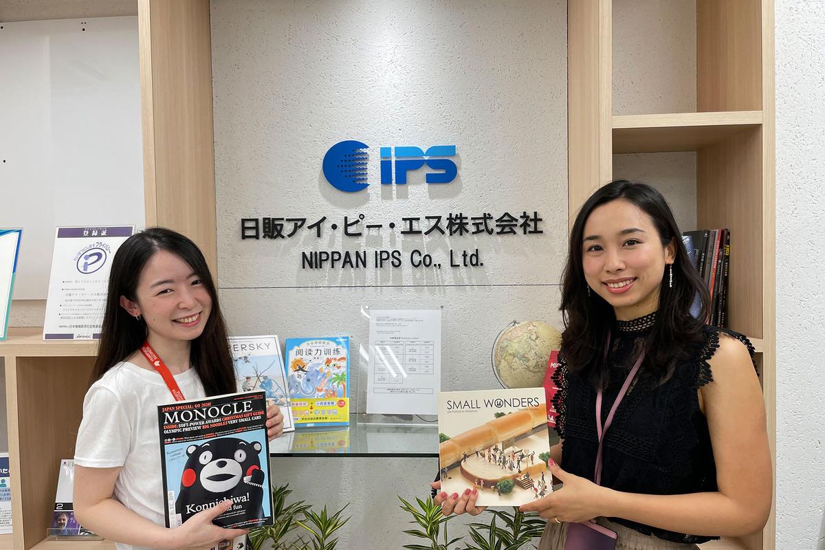 日販アイ・ピー・エス株式会社の求人画像1