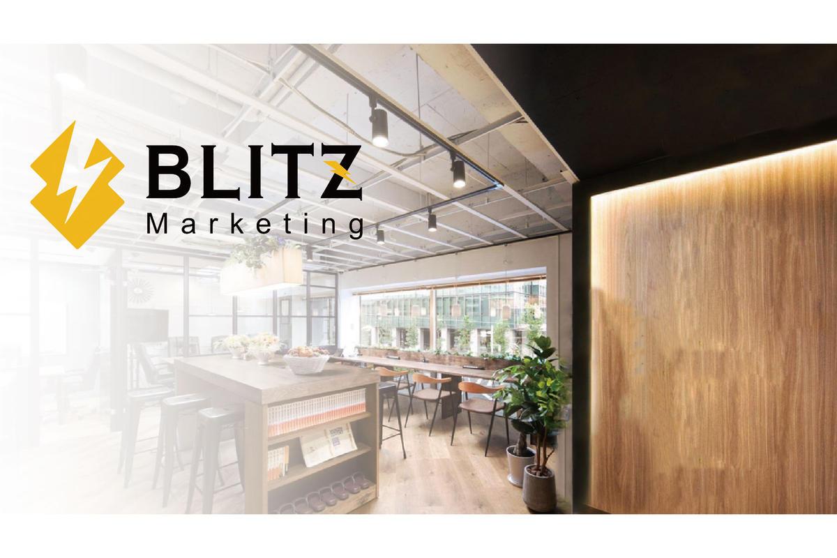 株式会社BLITZ Marketingの求人画像1