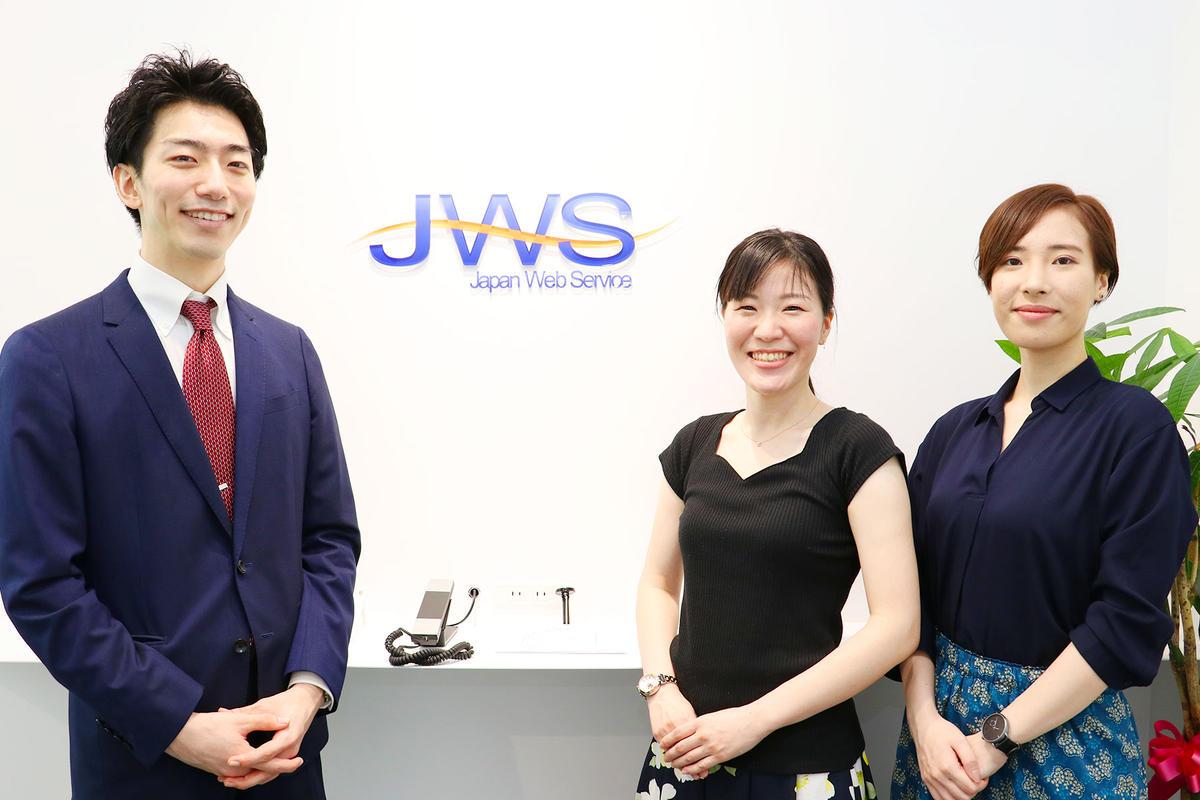 日本ウェブサービス株式会社の求人画像2