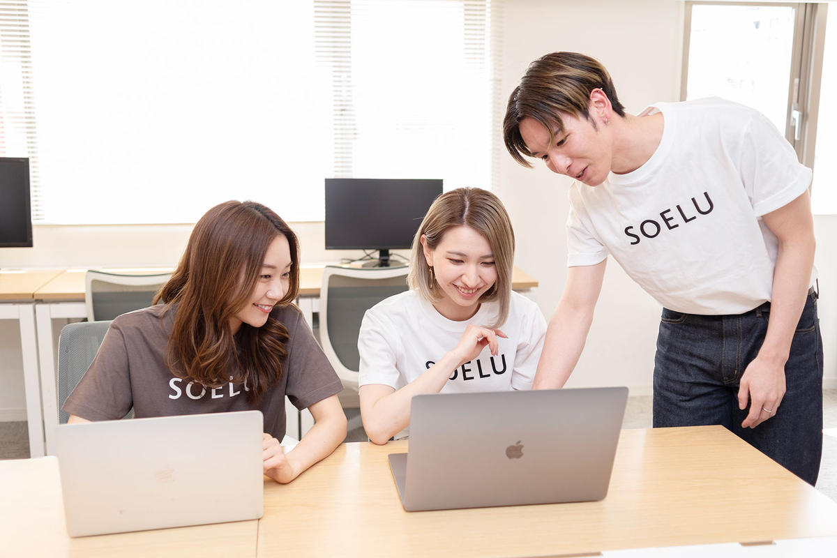 SOELU株式会社の求人画像2