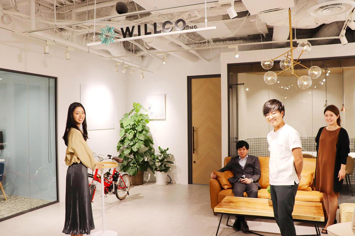 株式会社WILLCOの求人画像3