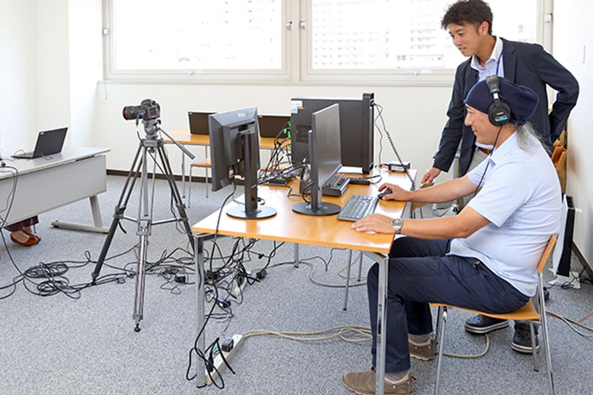 株式会社イマジカデジタルスケープの求人画像2