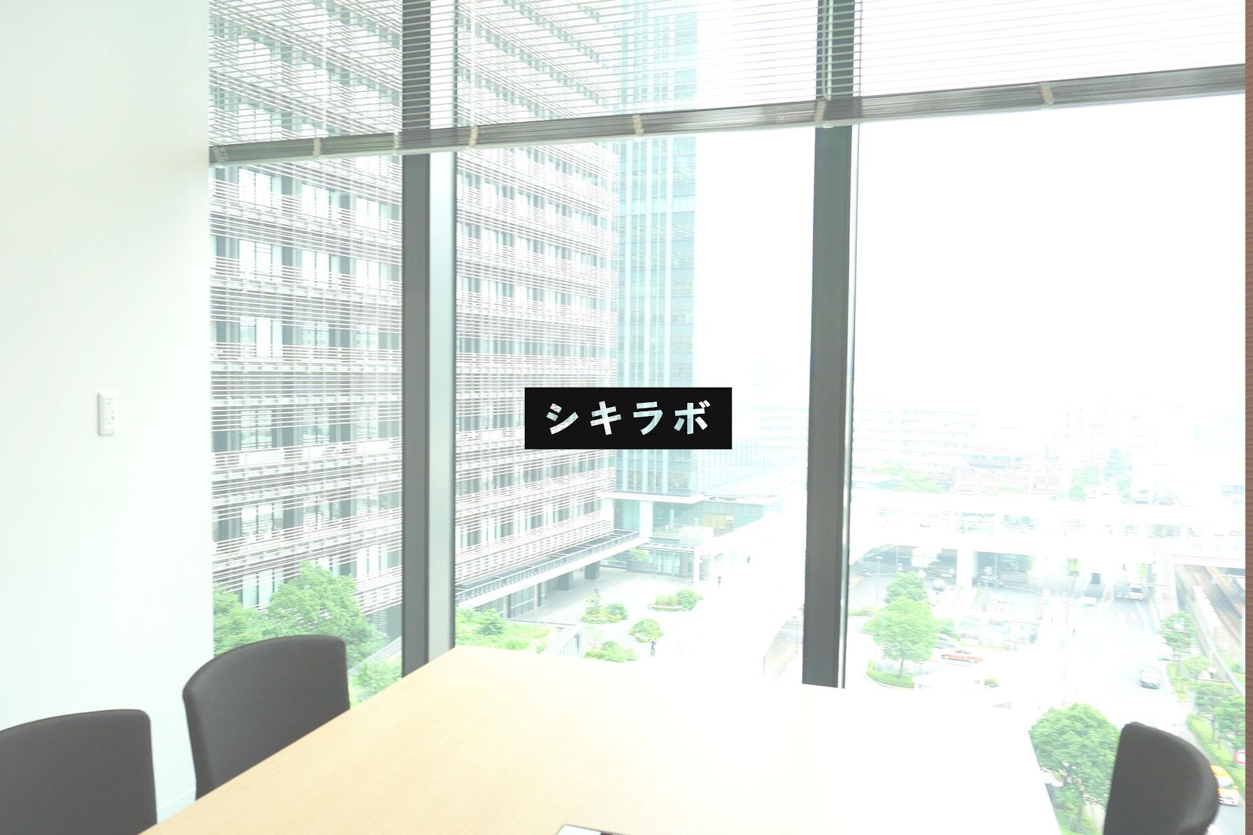 株式会社シキラボのトップ画像
