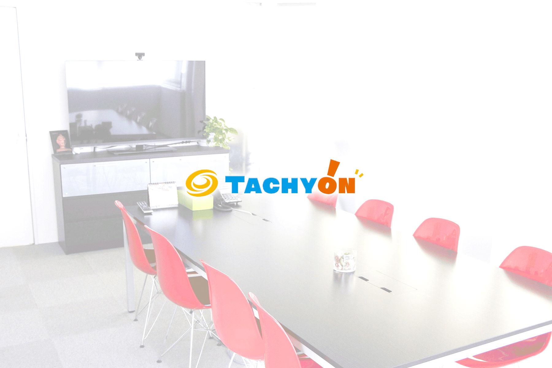 株式会社タキオンのトップ画像