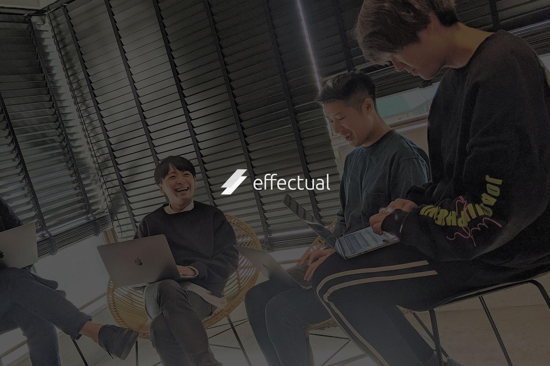 株式会社エフェクチュアルのトップ画像