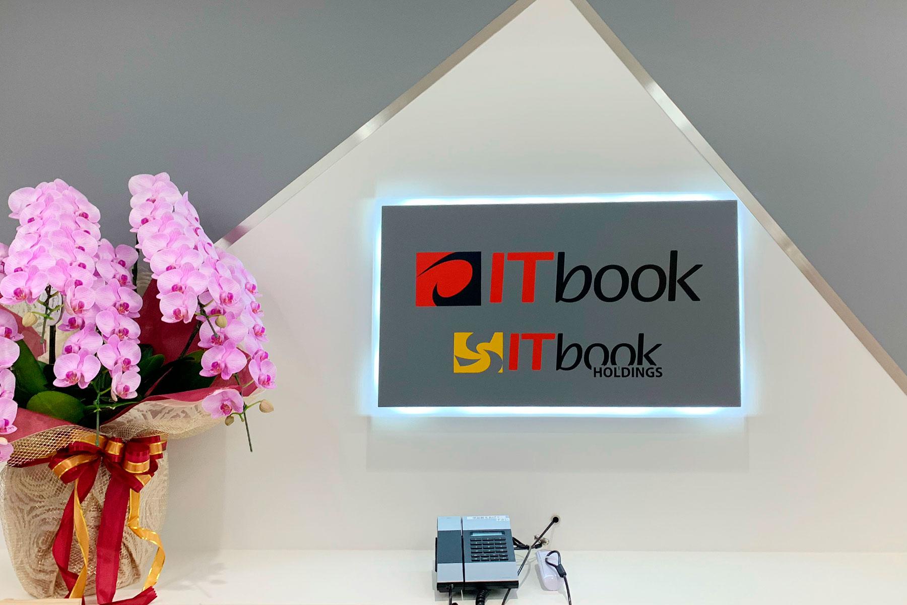ITbookホールディングス株式会社のトップ画像