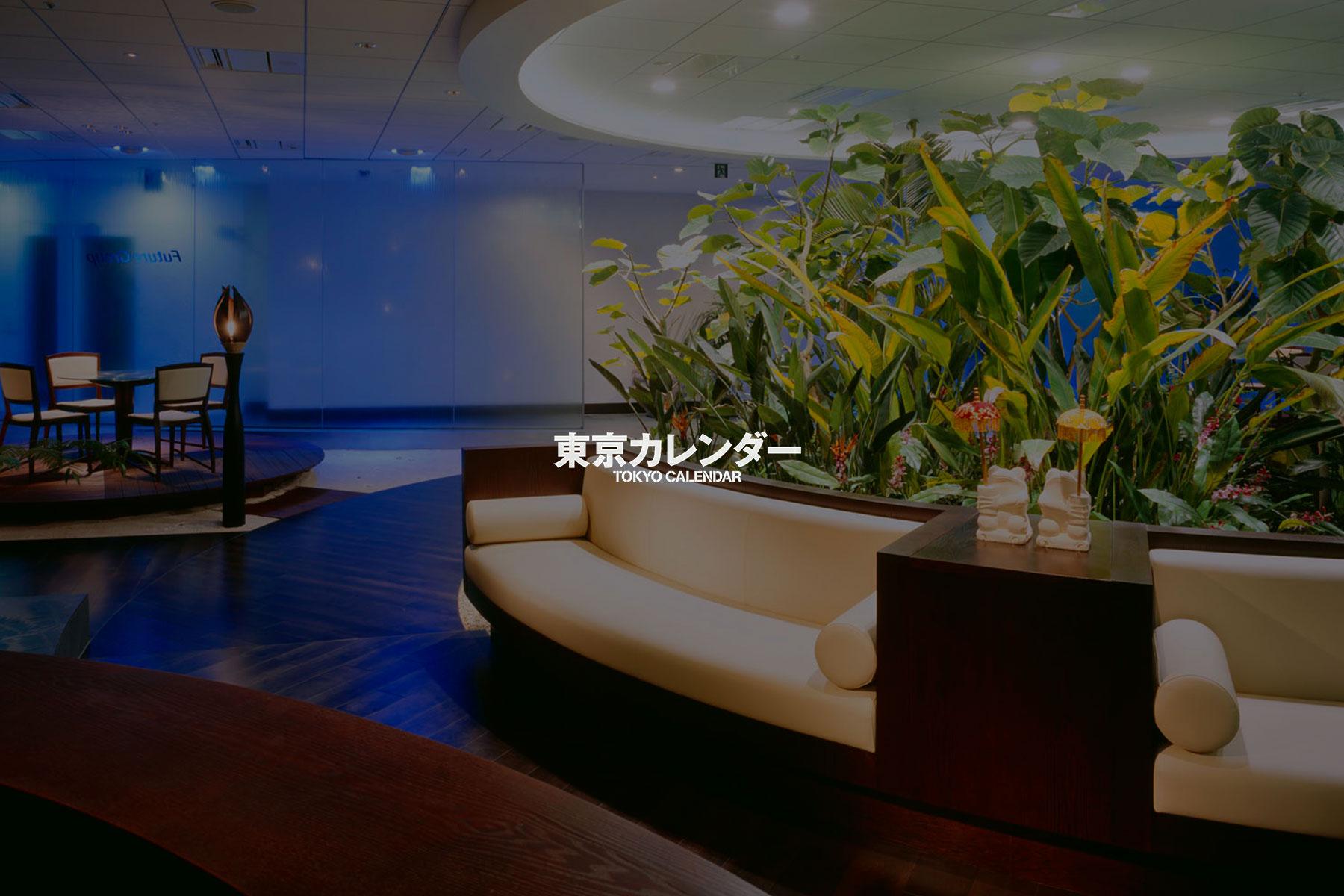 東京カレンダー株式会社のトップ画像