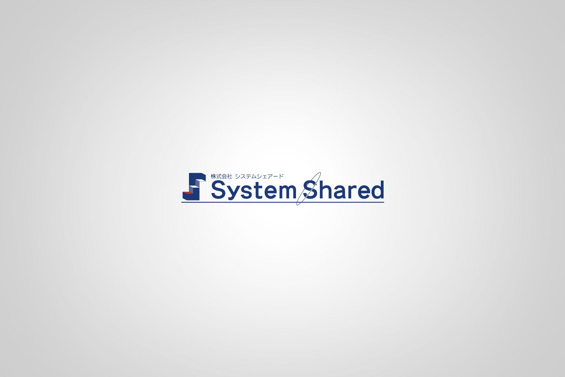 株式会社システムシェアードのトップ画像