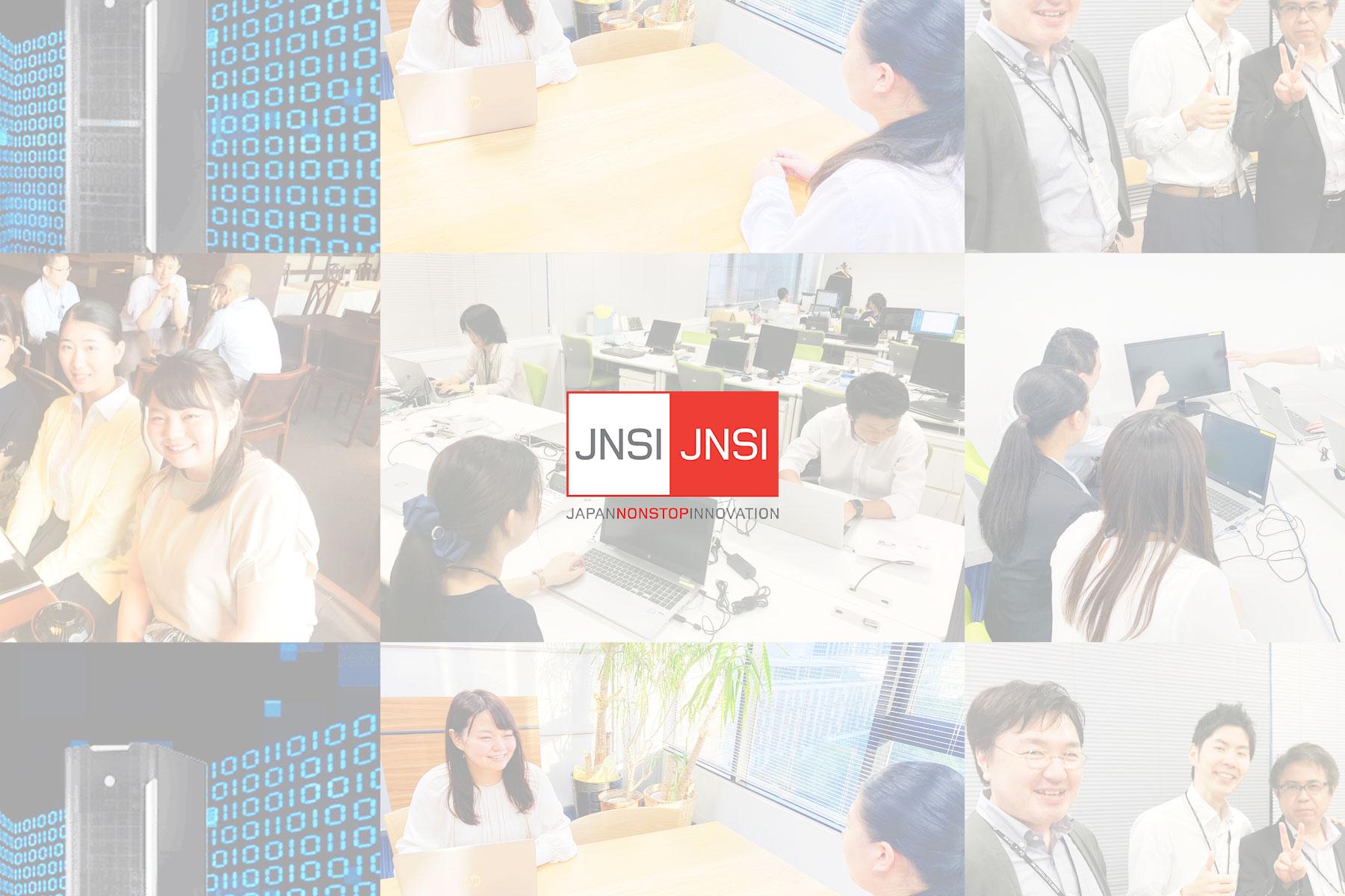 日本NonStopイノベーション株式会社のトップ画像