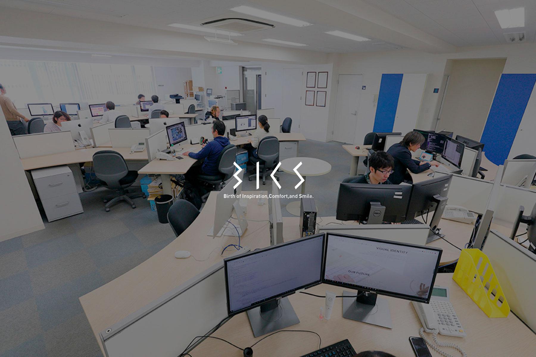 株式会社ビックスのトップ画像