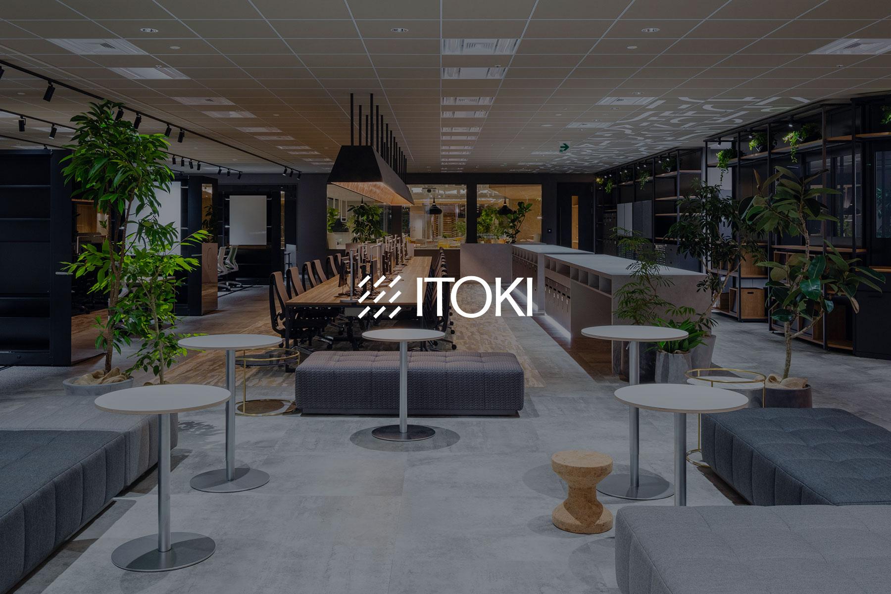 株式会社イトーキのトップ画像