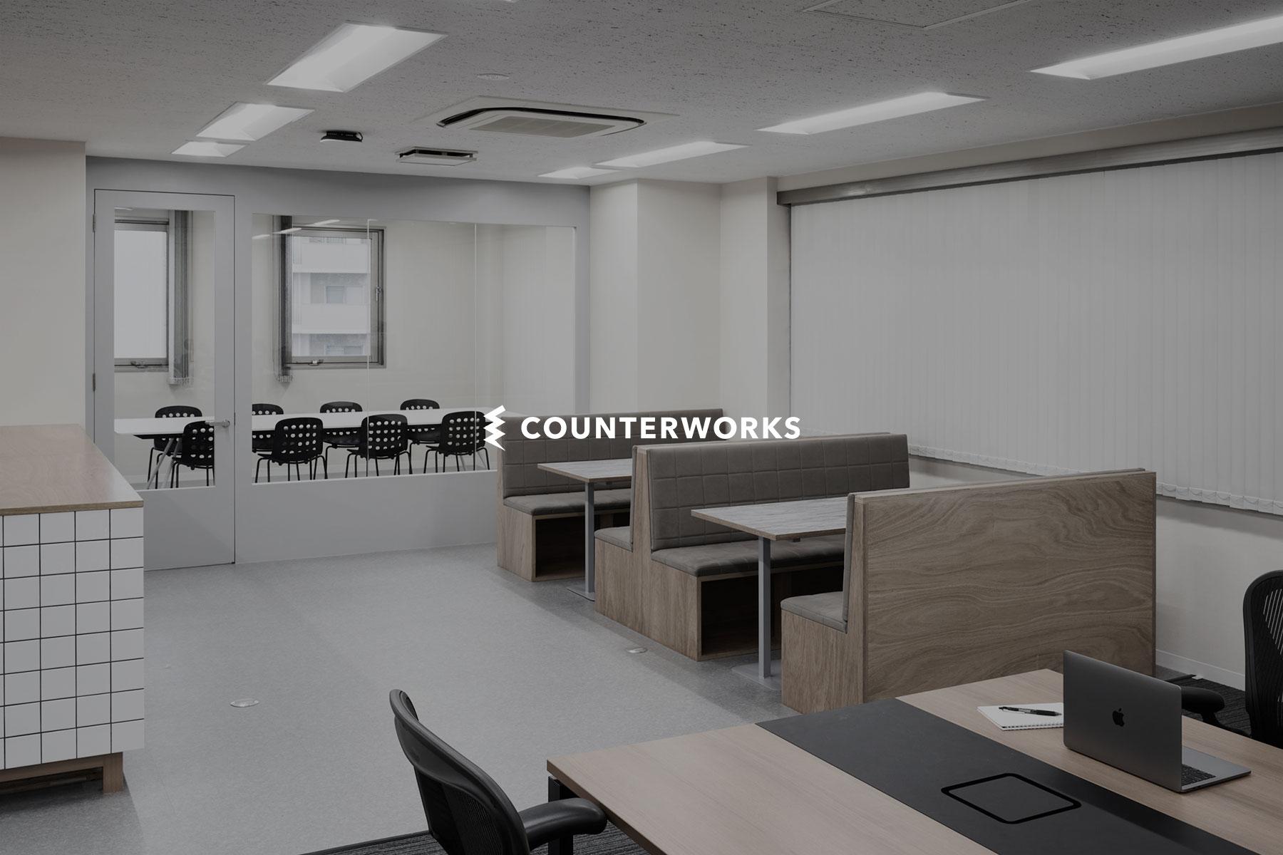 株式会社COUNTERWORKSのトップ画像