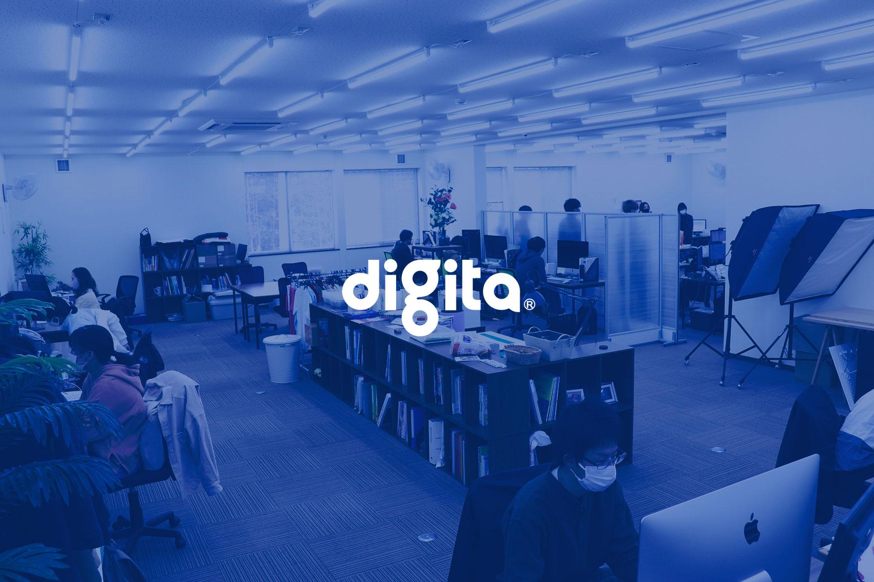 株式会社デジタのトップ画像