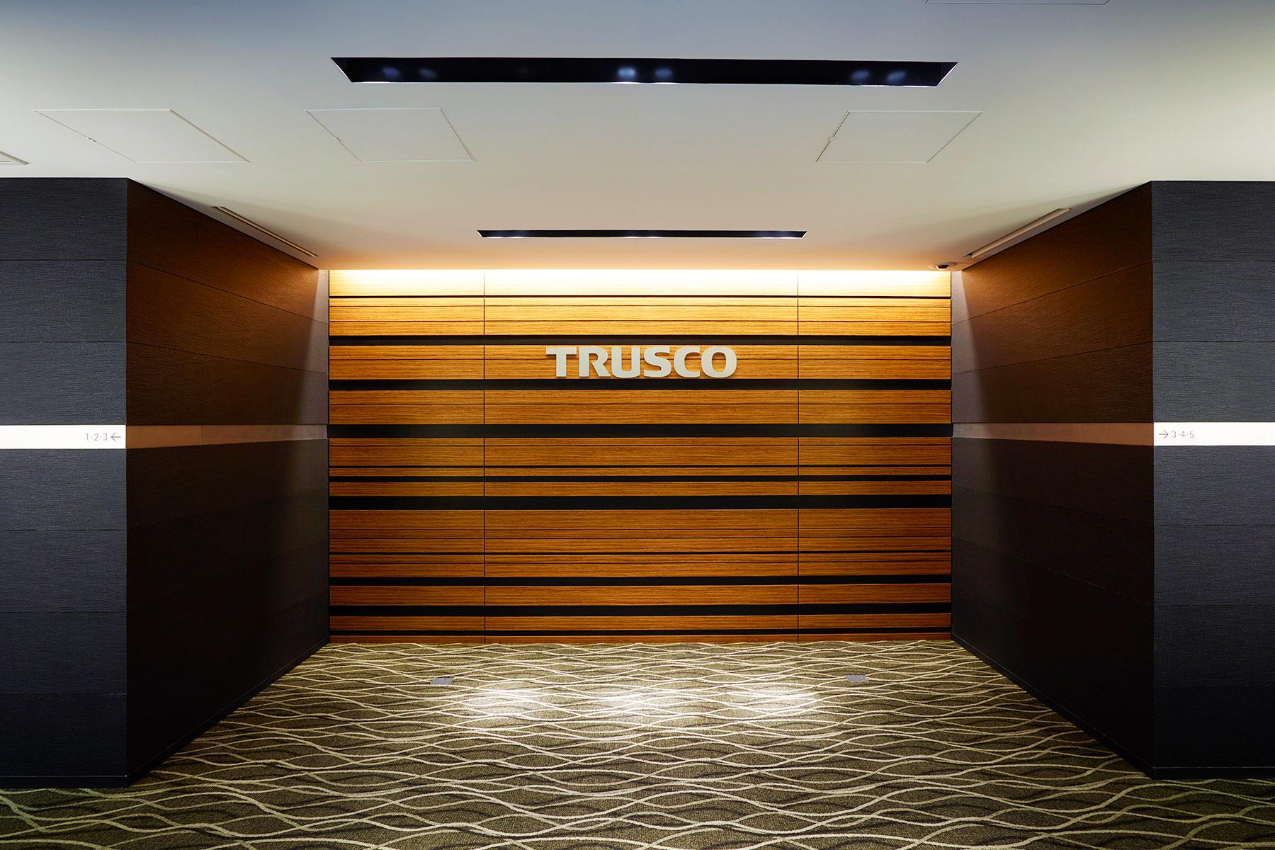 トラスコ中山株式会社のトップ画像