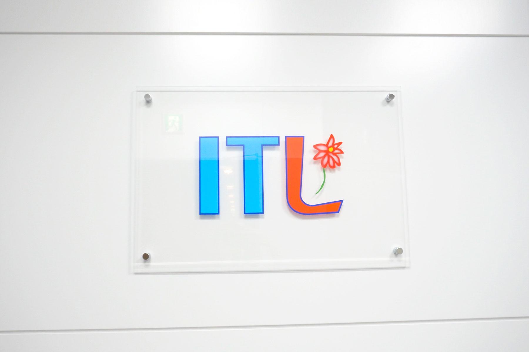 アイ・ティ・エル株式会社のトップ画像