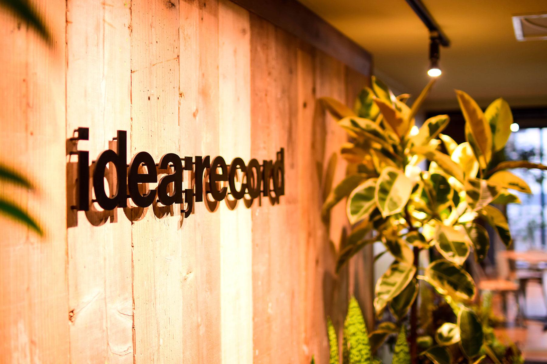 株式会社イデア・レコードのトップ画像