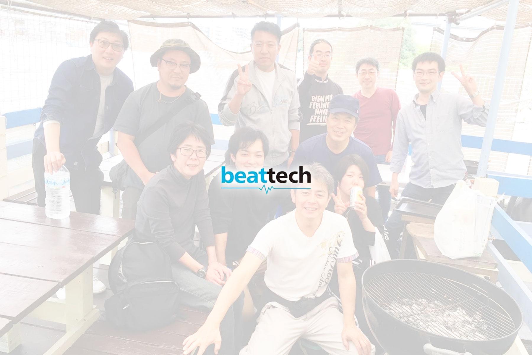 ビートテック株式会社のトップ画像