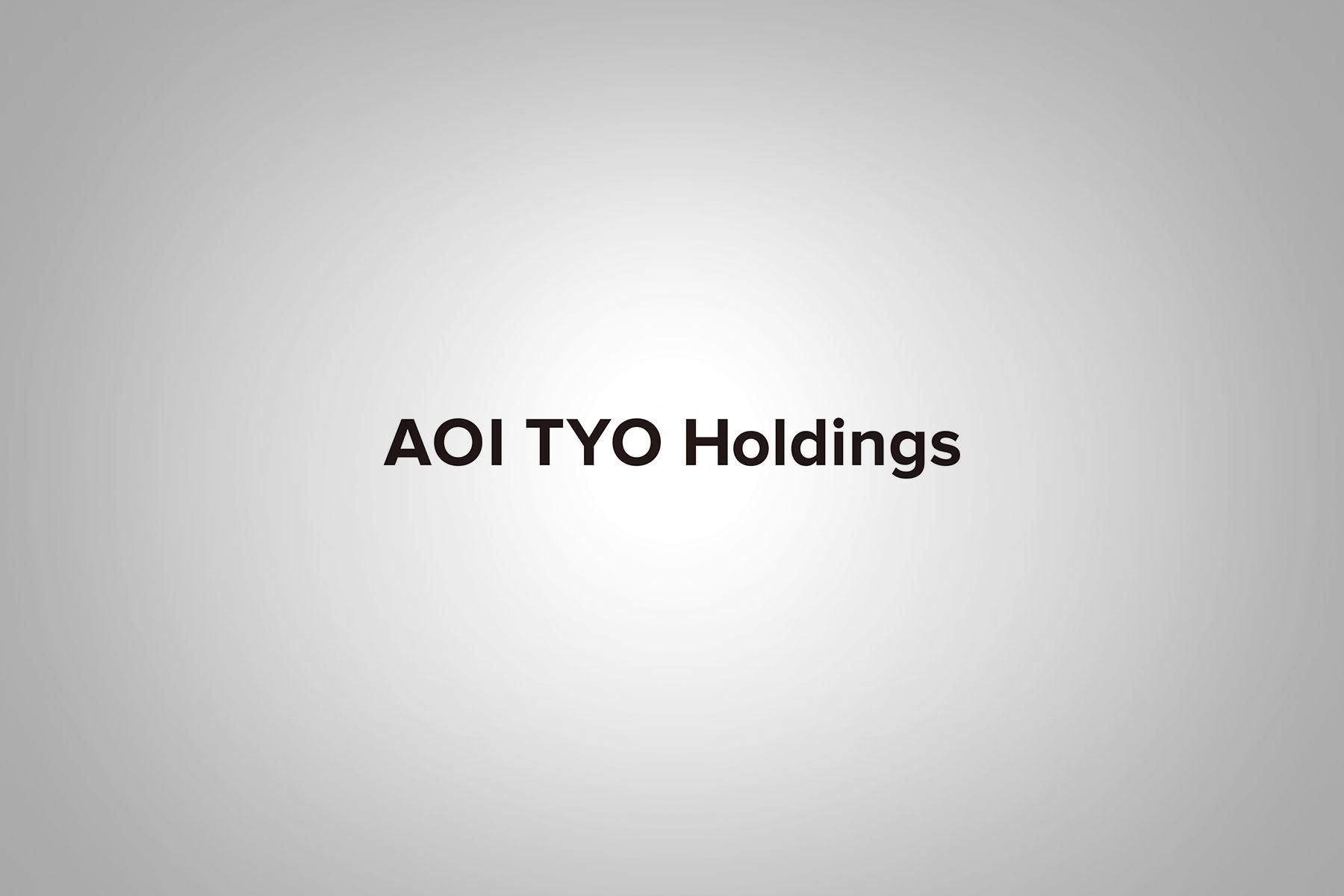 AOI TYO Holdings株式会社のトップ画像