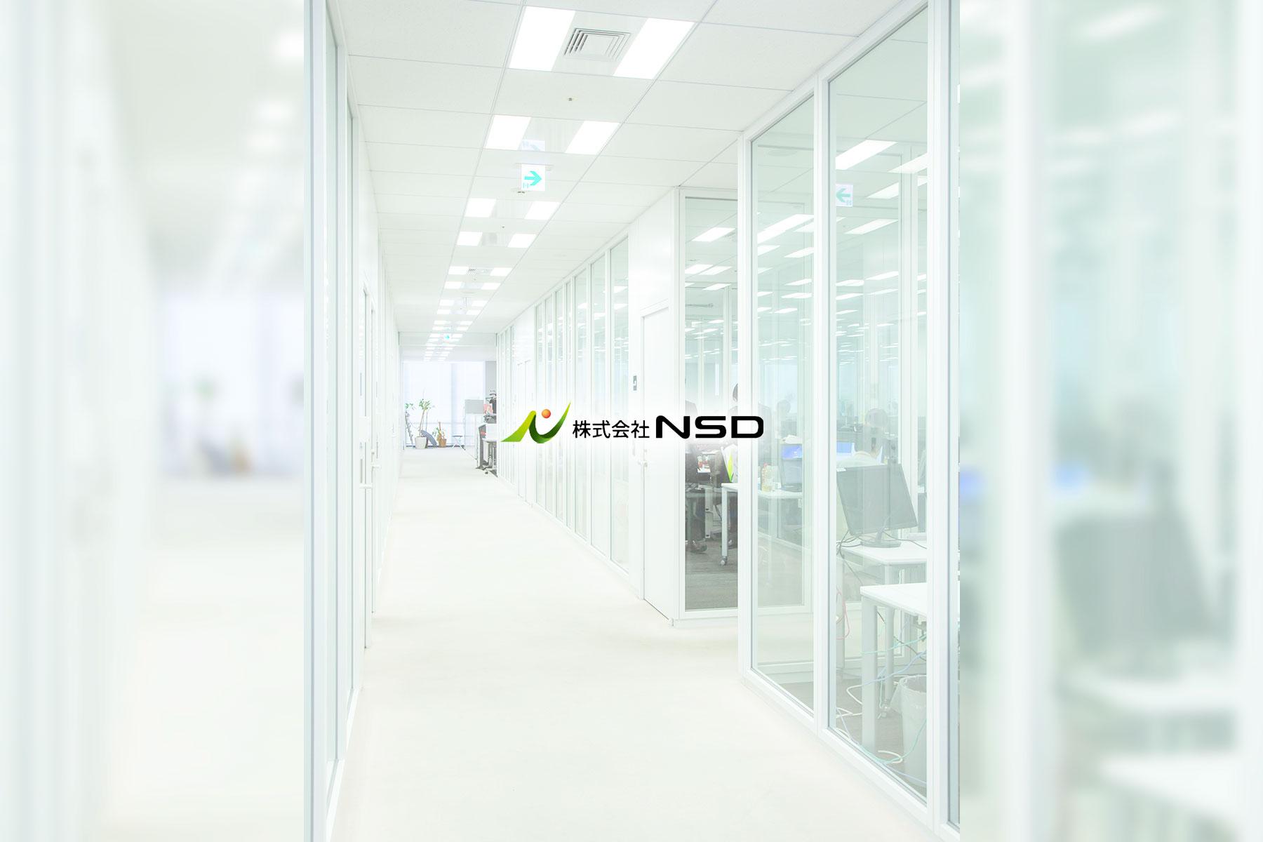 株式会社NSDのトップ画像