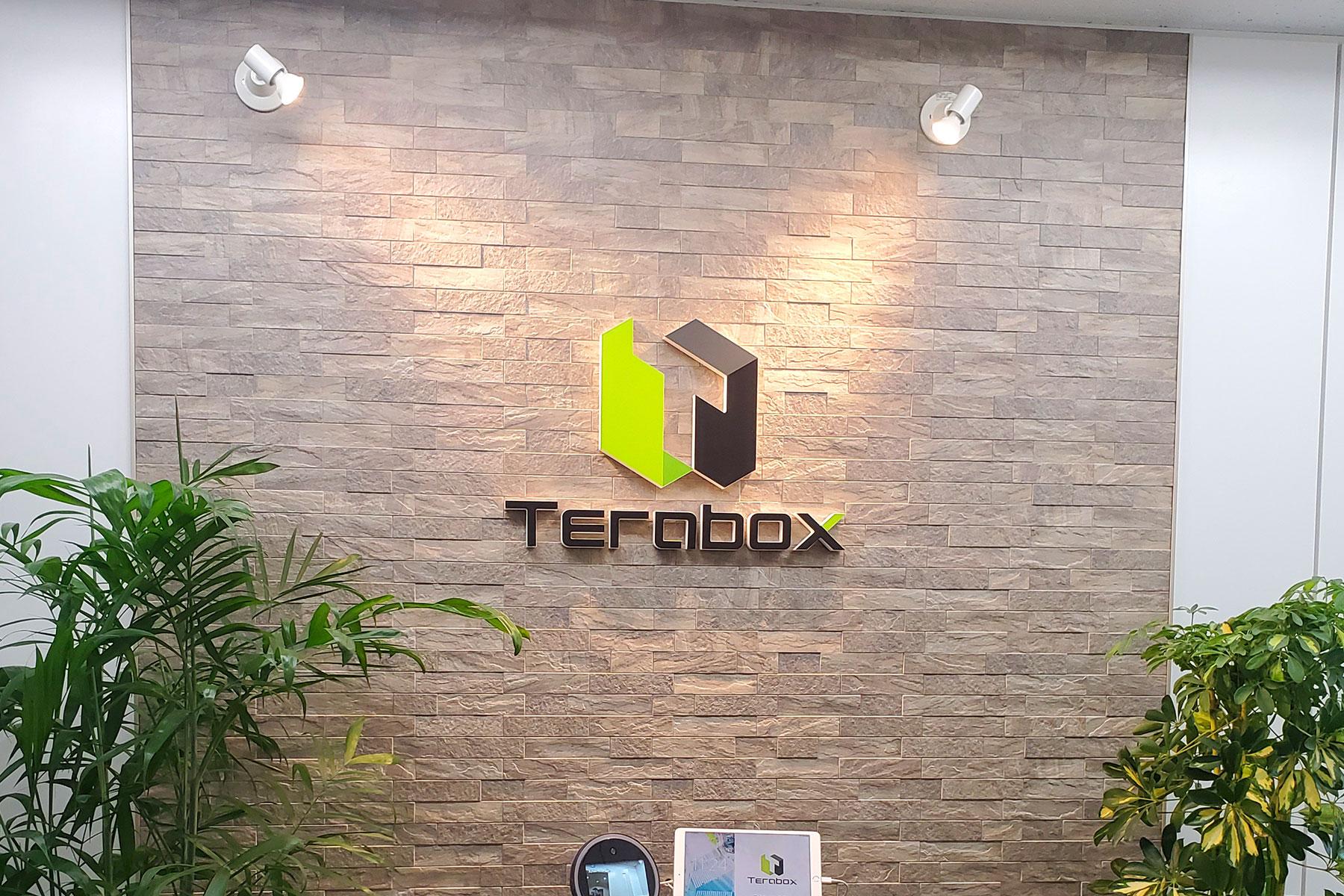 テラボックス株式会社のトップ画像