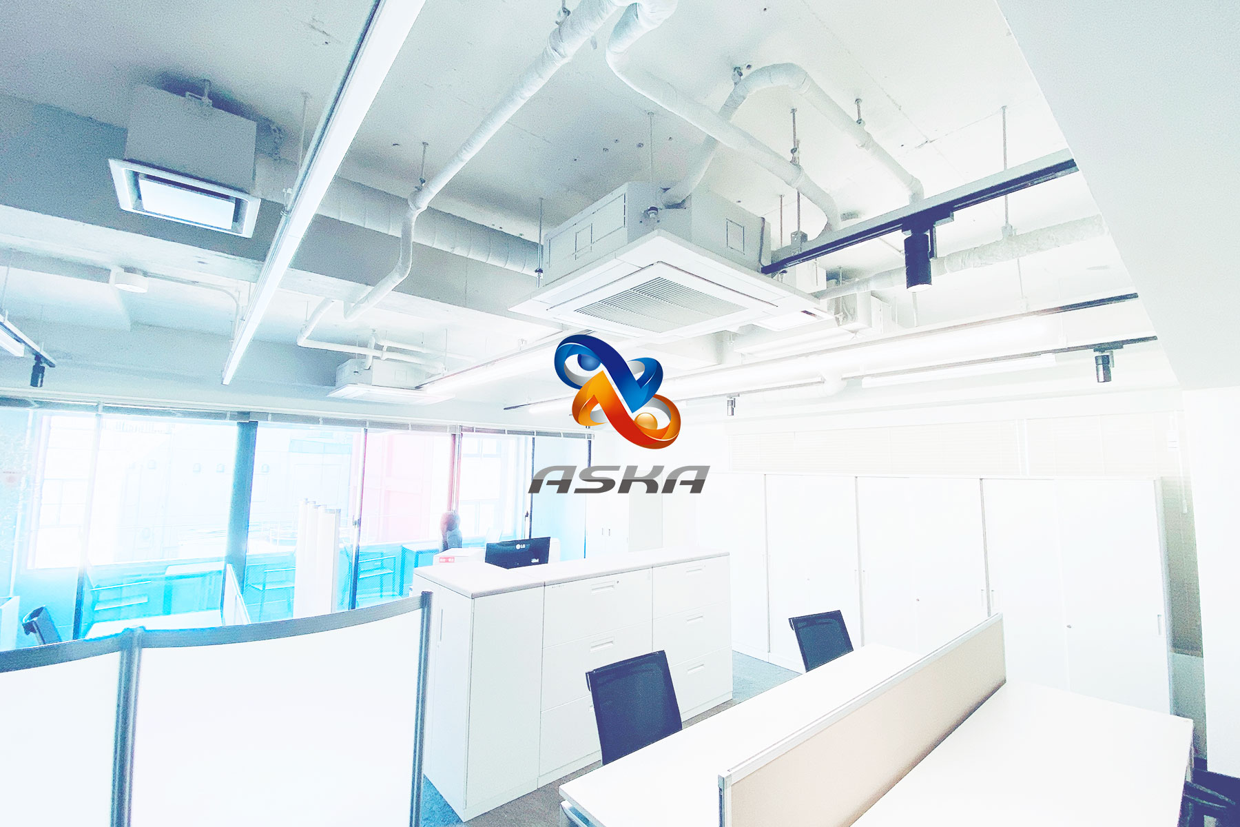 株式会社アスカのトップ画像