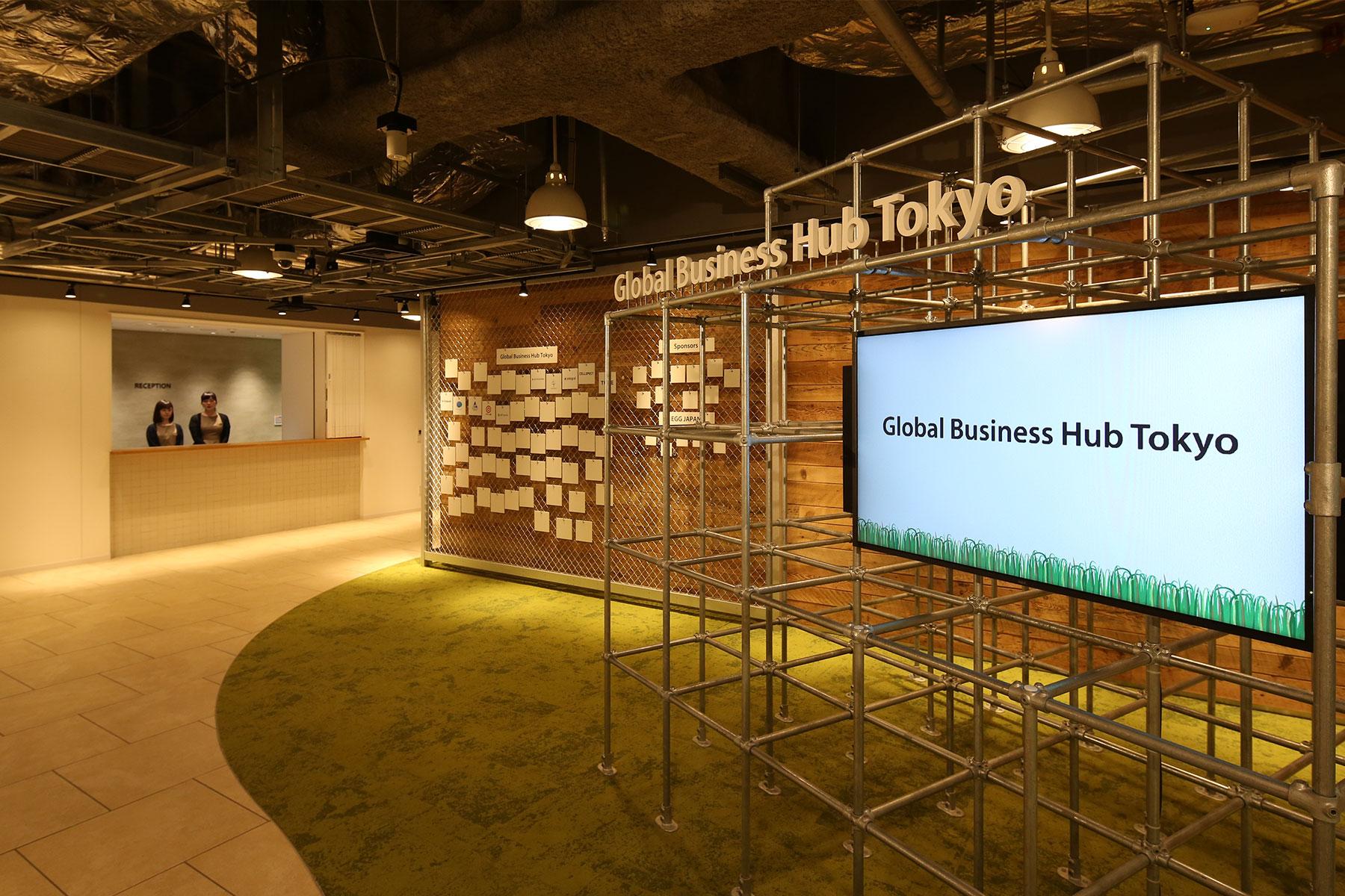 合同会社dotData Japanのトップ画像