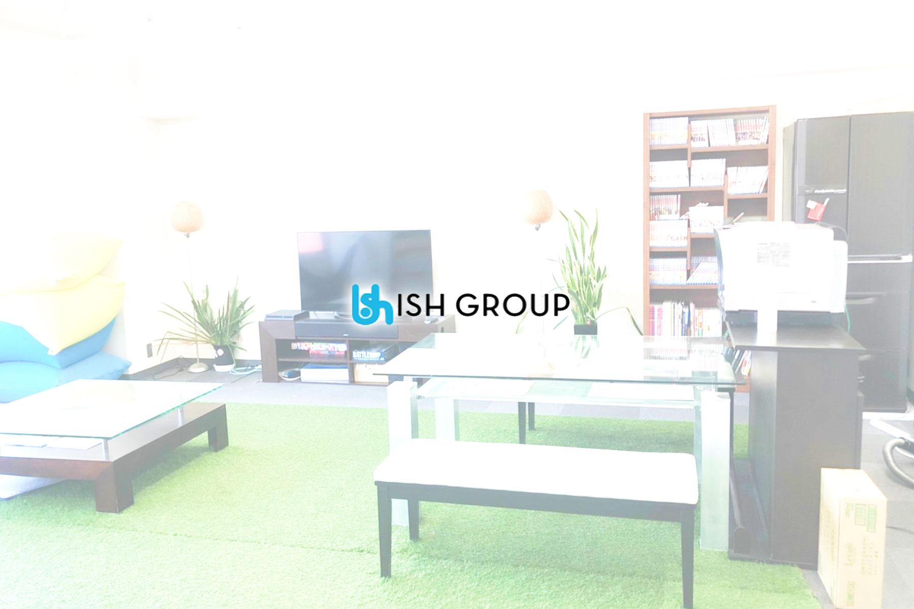 ISHグループ株式会社のトップ画像