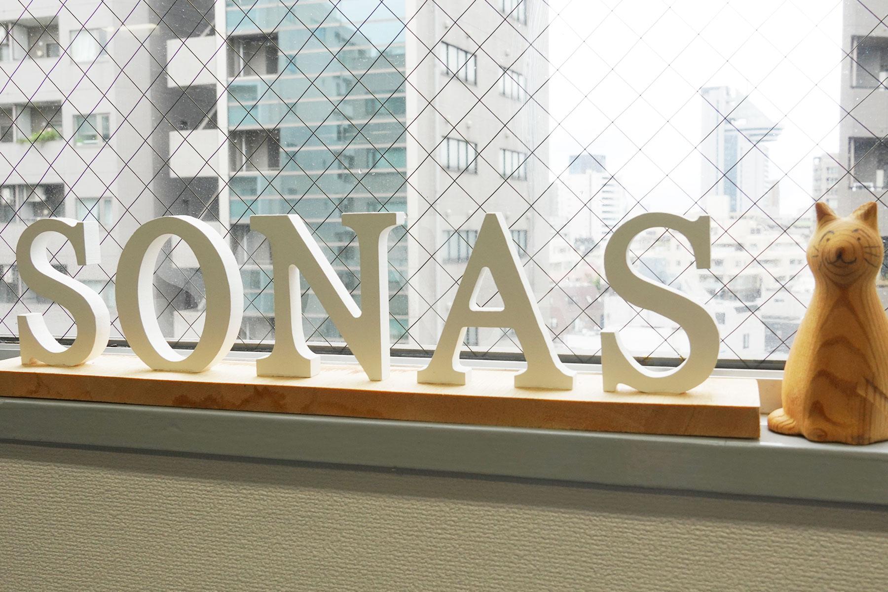 ソナス株式会社のトップ画像