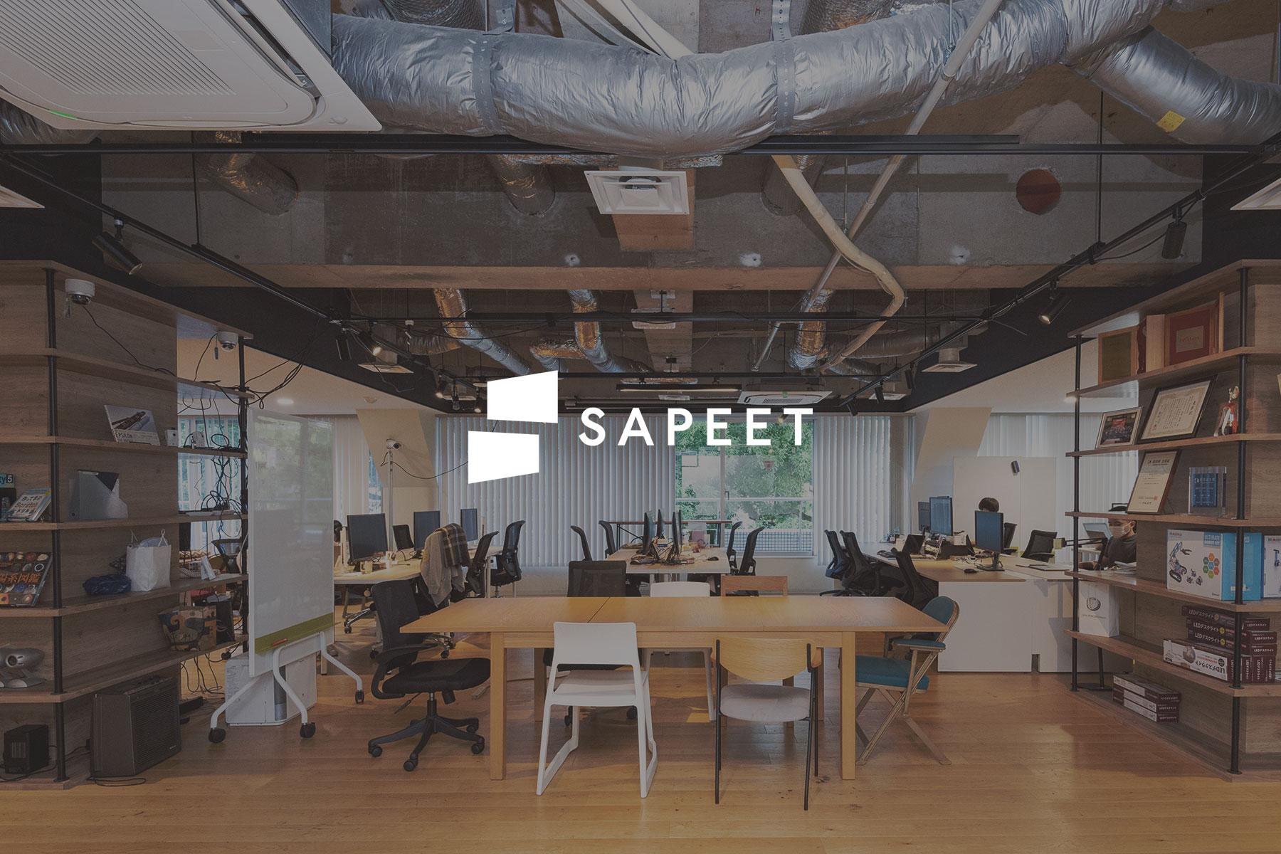 株式会社Sapeetのトップ画像