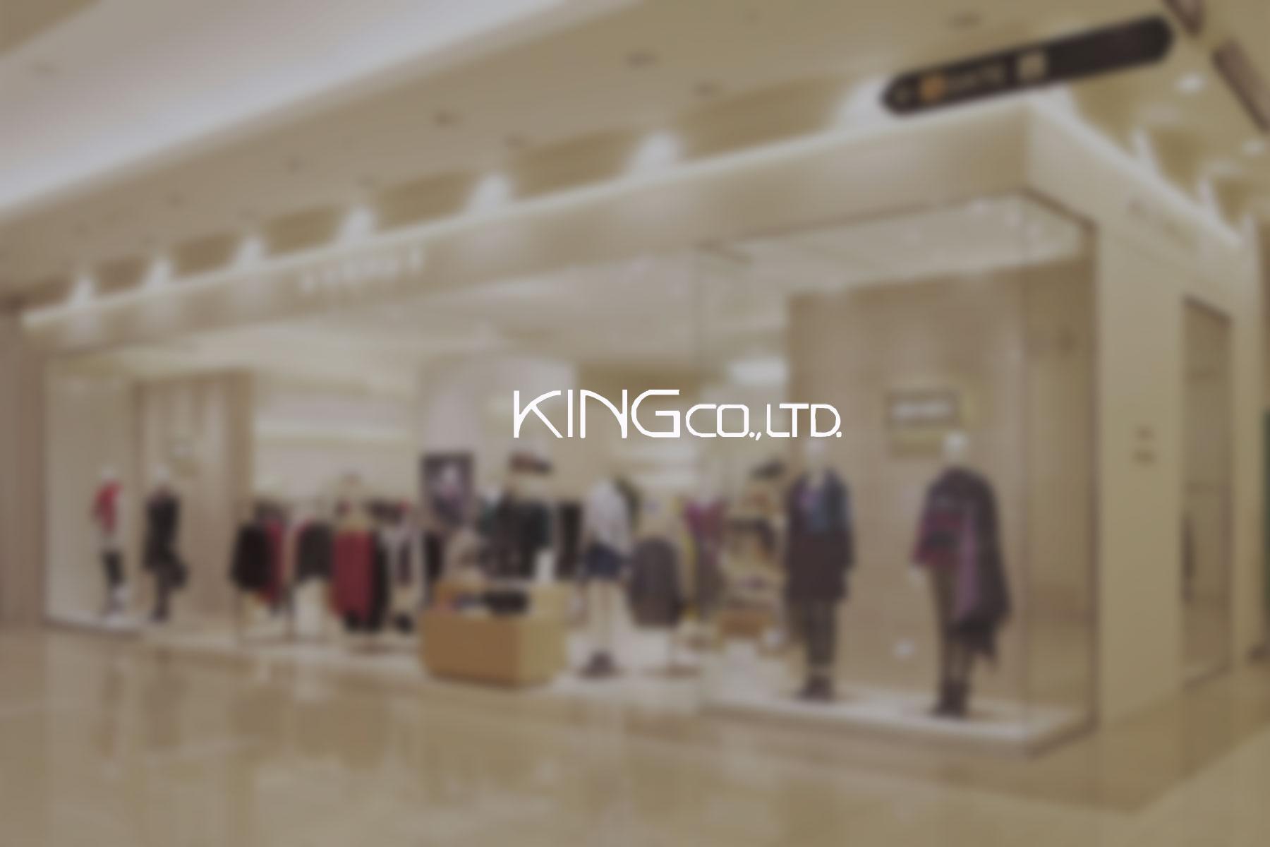 株式会社キングのトップ画像