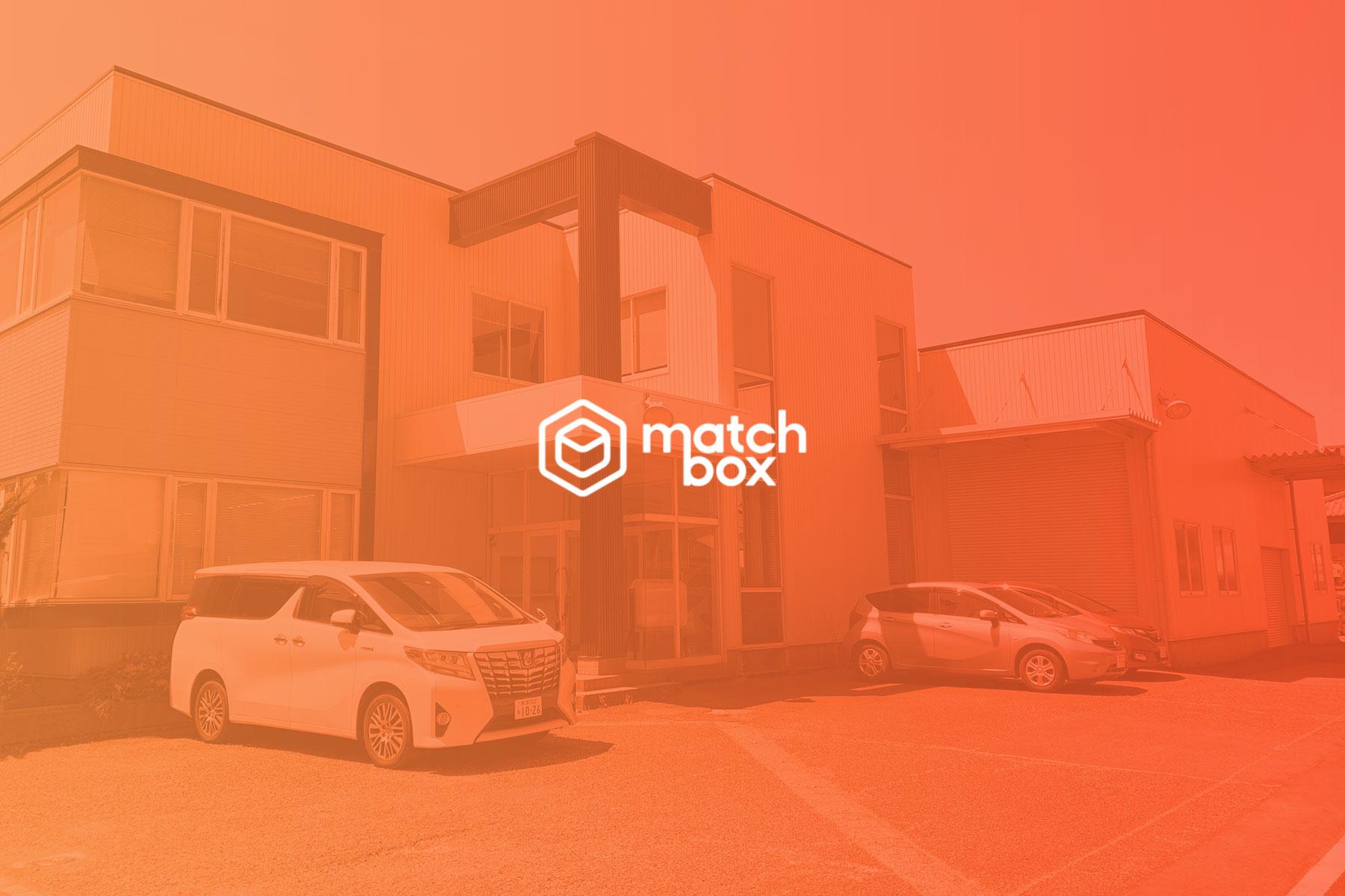 株式会社Matchbox Technologiesのトップ画像