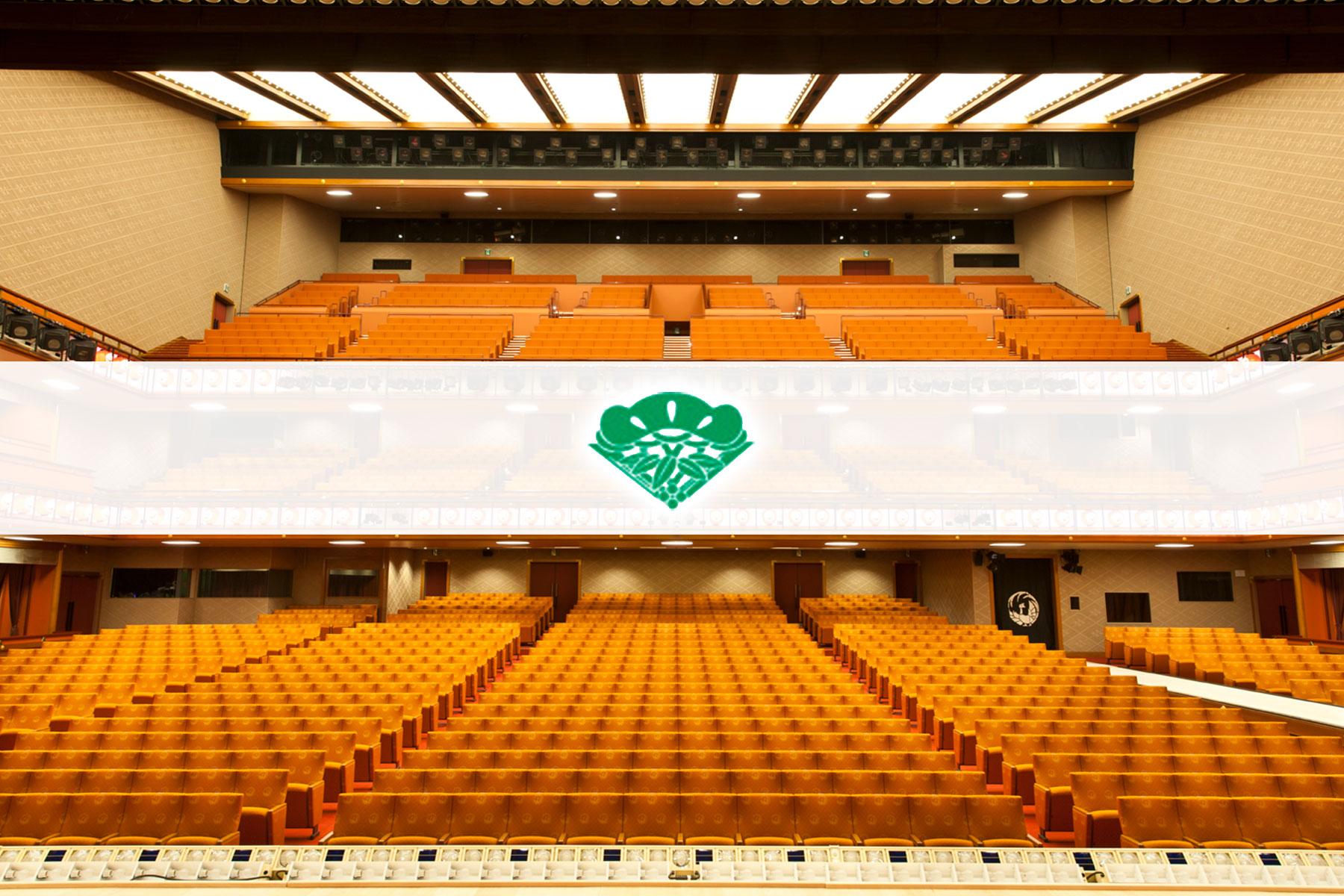 松竹株式会社のトップ画像
