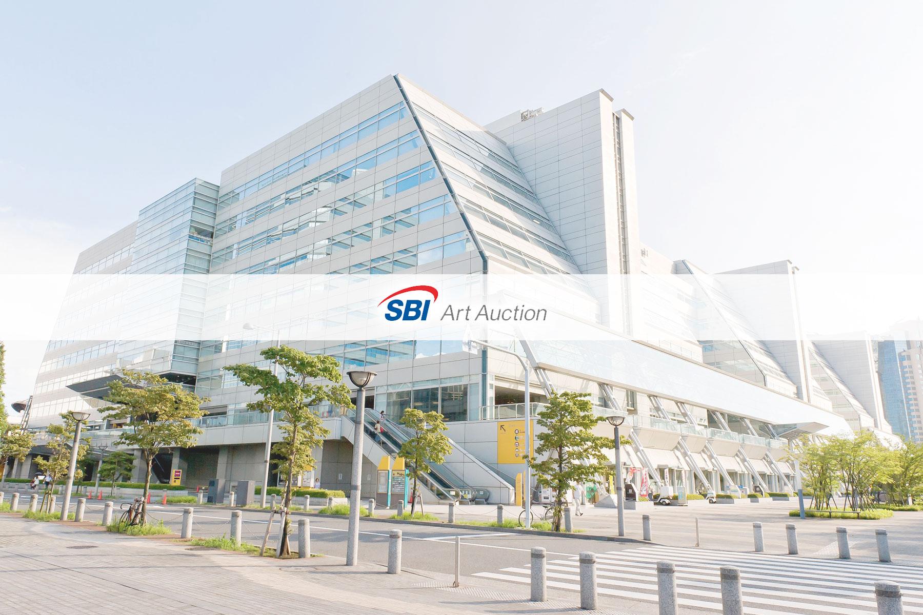 SBIアートオークション株式会社のトップ画像