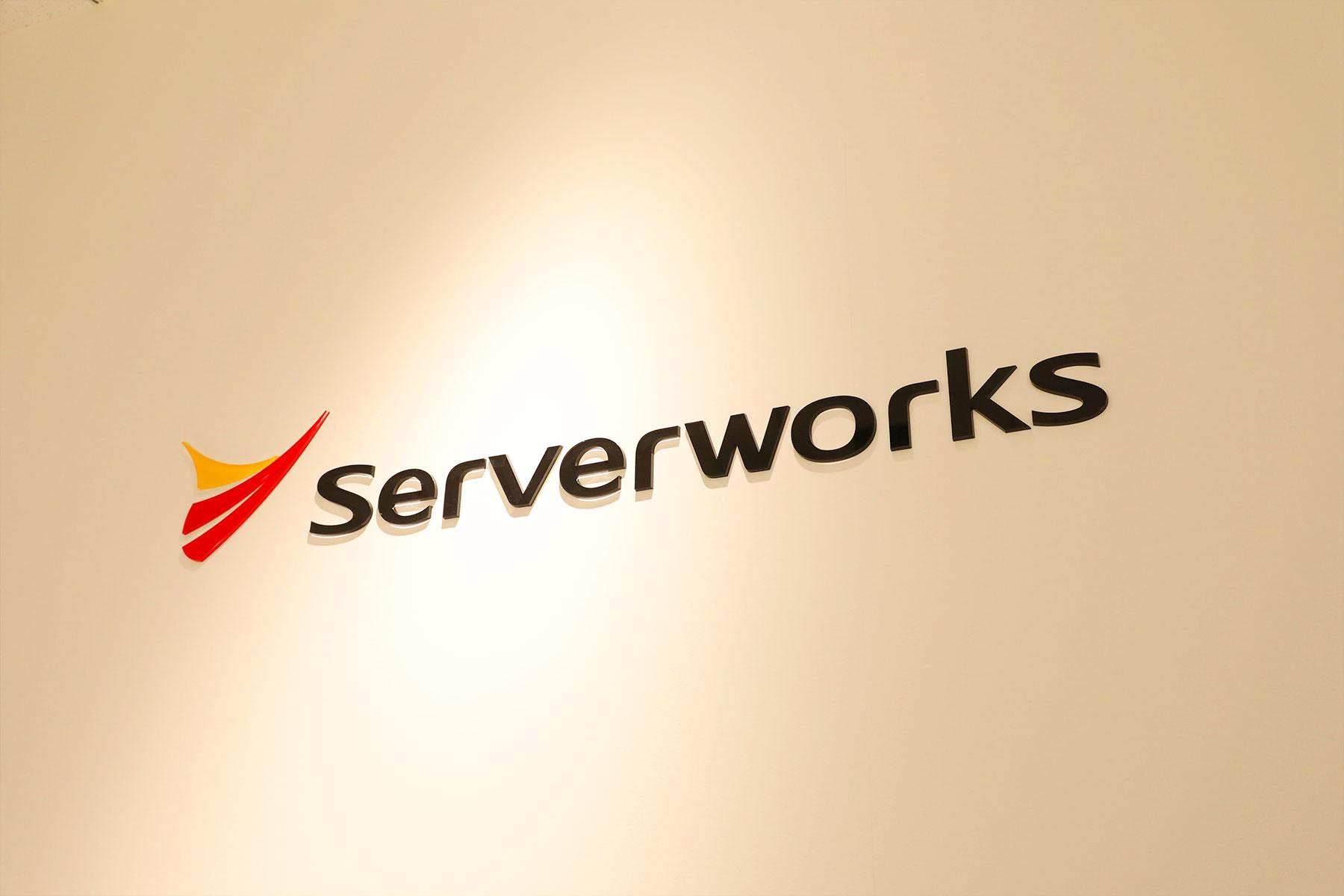 株式会社サーバーワークスのトップ画像