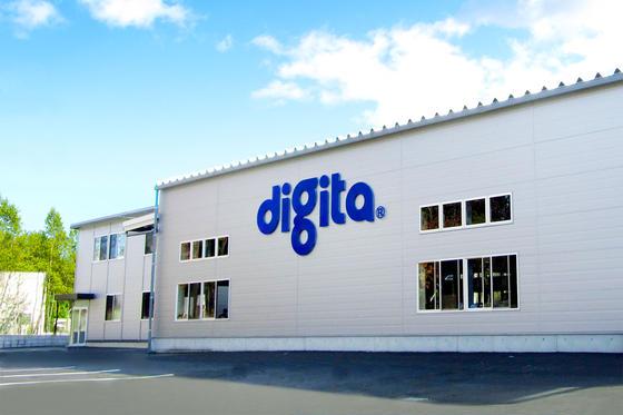 株式会社デジタの求人画像1