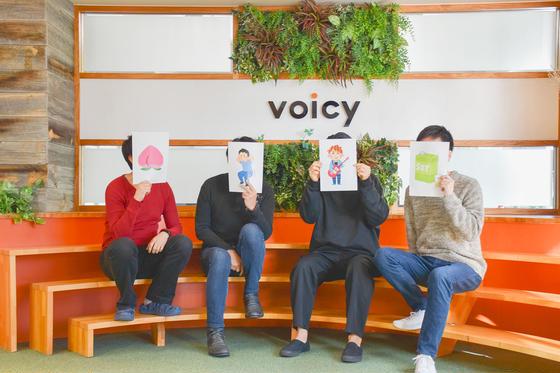 株式会社Voicyの求人画像1