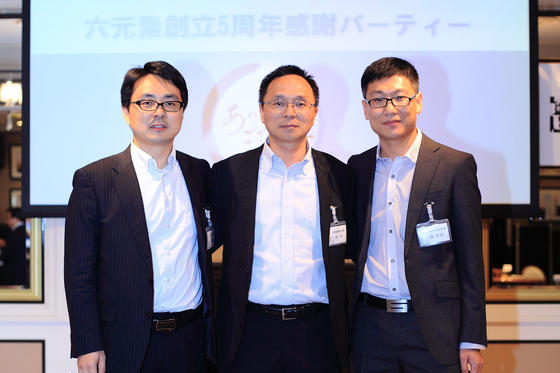 六元素情報システム株式会社の求人画像1