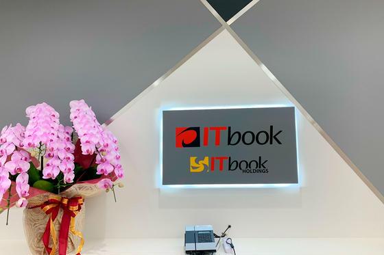 ITbookホールディングス株式会社の求人画像1