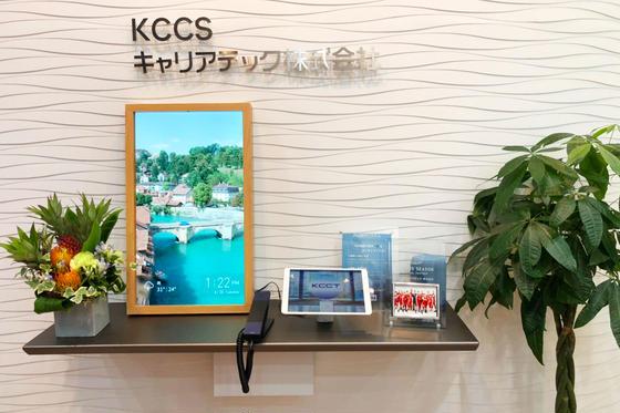 KCCSキャリアテック株式会社の求人画像1
