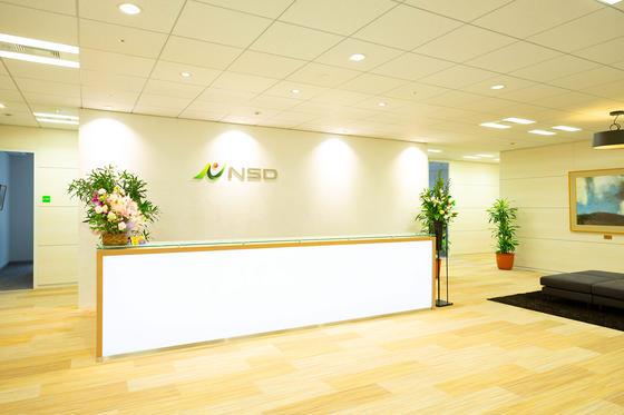 株式会社NSDの求人画像1